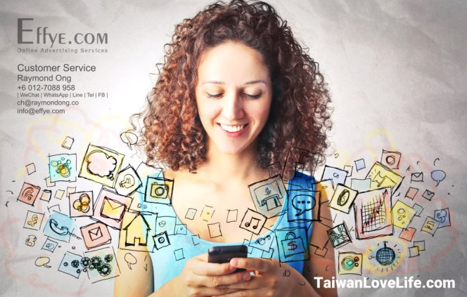 Raymond Ong Effye Media Taiwan Website Design Online Advertising Web Development Education Webpage Facebook eCommerce Management Photo Shooting 台湾 台灣 A03