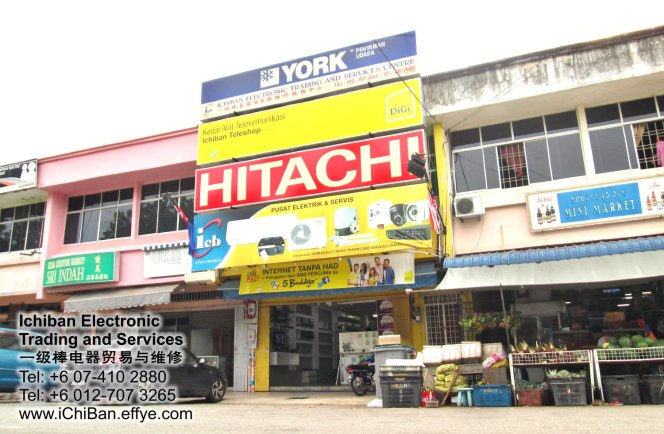 Air-Condition-Wiring-Batu-Pahat-Johor-Malaysia-BP-Ichiban-Electronic-Trading-and-Service-Centre-Wiring-CCTV-Alarm-Autogate-Electric-峇株吧辖电业-Effye-Media-Hai-Hai-Ang-PA03