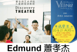 Edmund Seow Performance Art Trainer Art Performer Astro Actor Act in Cinema A01