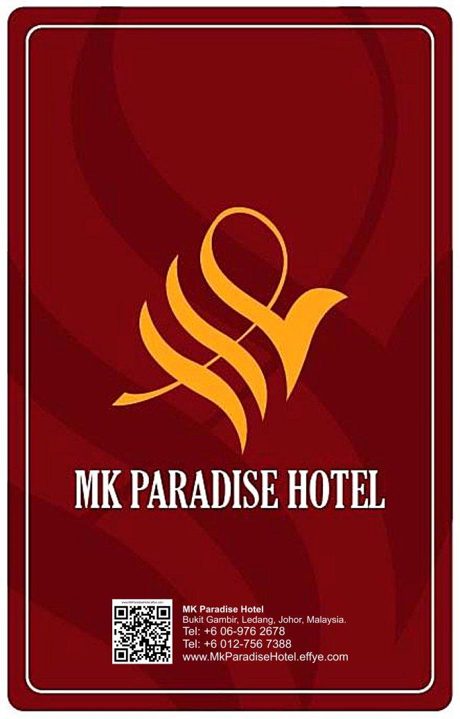Hotel Bukit Gambir Ledang Muar Johor Malaysia MK Paradise Hotel Budget Hotel Place to Overnight Sleep Bukit Gambir Toll 旅馆 酒店 麻坡 礼让 武吉甘蜜 过夜的房间 A04