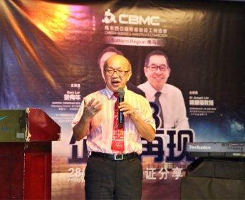杨汉才牧师 CBMC Malaysia 南马区 428 企迹再现