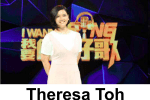 Theresa Toh Singer Vocal Trainer Pop Music Vocal Trainer A01.png