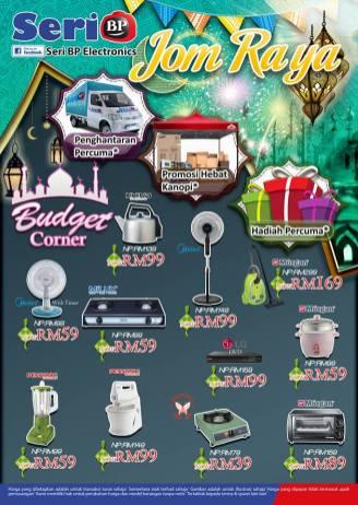 Seri BP Hari Raya Leaflet 01