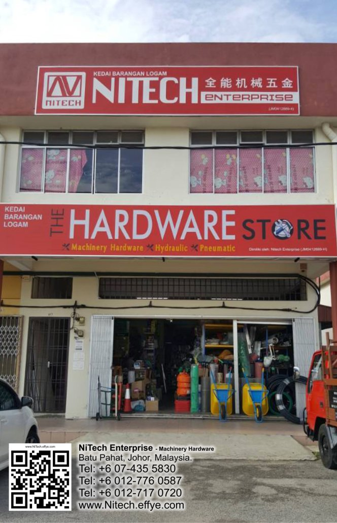 Malaysia Johor Batu Pahat Machienery Hardware NiTech Enterprise Ang Ee Meng 洪维明 Alvin Teo 张佃发 马来西亚 柔佛 峇株巴辖 全能机械五金 工具 A02