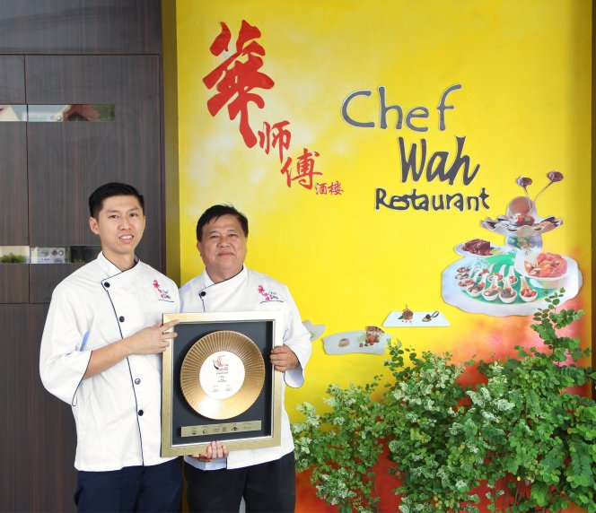 Chef Wah Restaurant Skudai Johor Malaysia Food and Beverages 华师傅酒楼 士古来 柔佛 马来西亚 饮食 美食 A01