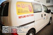 Malaysia Johor Batu Pahat Fire Extinguisher Prevention Equipment Chop Soon Kiong Trading 顺強贸易 Safety Somke Alarm Fire Prevention Protection Fire Hose Reel Bomba 灭火器 E06