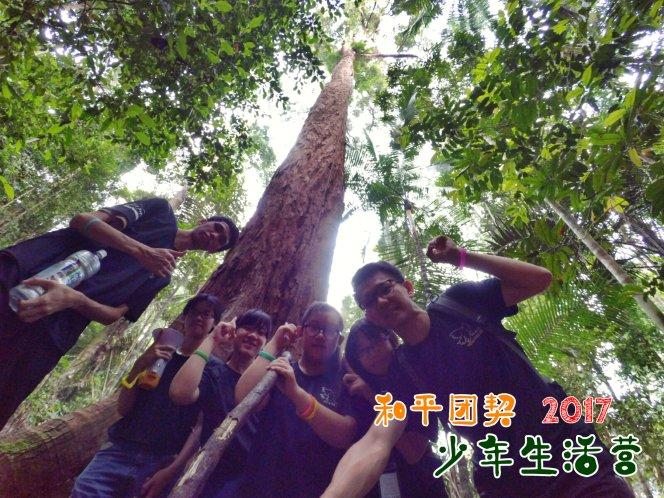 苏雅喜乐堂 和平团契 少年生活营 2017 马来西亚 居銮柔佛 南峇山 Gereja Joy Soga Peace Fellowship Youth Camp 2017 Malaysia Johor Kluang Gunung Lambak A32