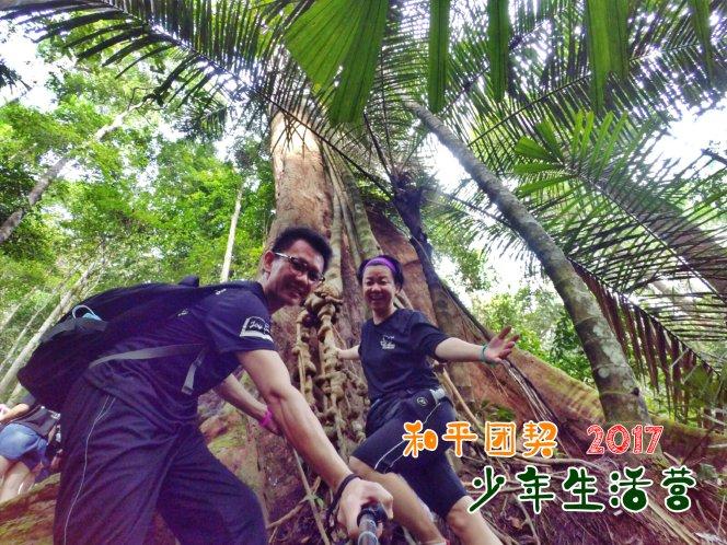 苏雅喜乐堂 和平团契 少年生活营 2017 马来西亚 居銮柔佛 南峇山 Gereja Joy Soga Peace Fellowship Youth Camp 2017 Malaysia Johor Kluang Gunung Lambak A40
