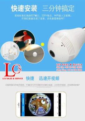 Batu Pahat CCTV 3D Panoramic Camera Alarm System Wiring Works Office Equipment Johor Malaysia 峇株巴辖闭路电视保安系统 360度全景智能监控 A04-B08