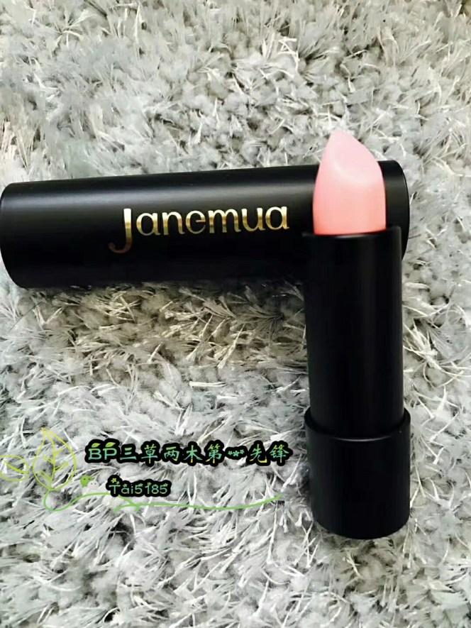 三草两木美容护肤品爱自由 beauty products cosmetic 04