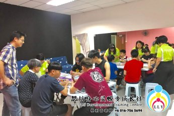 林利容 穷爸爸 富爸爸 现金流游戏 马来西亚 柔佛 新山 思坊身心灵蜕变成长社 Rich Dad Poor Dad Cash Flow Financial Game Malaysia Johor Bahru LLY Self Development Training Centre A04-15