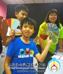 林利容 穷爸爸 富爸爸 现金流游戏 马来西亚 柔佛 新山 思坊身心灵蜕变成长社 Rich Dad Poor Dad Cash Flow Financial Game Malaysia Johor Bahru LLY Self Development Training Centre A04-03