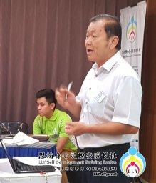 马来西亚 柔佛 新山讲习班 招生 思坊讲习班 林利容老师 思坊身心灵蜕变成长社 Year 2018 Malaysia Johor Bahru LLY Self Development Training Centre A14-12