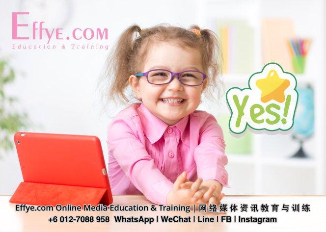 Effye Media 马来西亚 柔佛州 峇株巴辖 网络媒体 教育 训练 与 培训 公司职员培训 高层 董事 老板培训 创业家培训 教师培训 学生培训 青少年人
