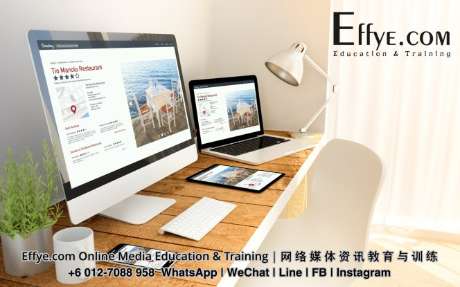 Effye Media Malaysia Johor Batu Pahat Online Media Education and Training for Staff Company Owner Boss Entrepreneur Teacher Students Youth Child and Children A10.jpg