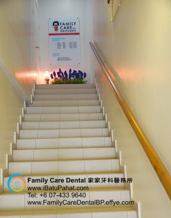 A08-Malaysia-Johor-Batu-Pahat-BP-Family-Care-Dental-Laser-Clinic-Treatment-Surgery-Oral-Health-Hygiene-Dentist-Dentistry-Dokter-Gigi-Penjagaan-Gigi-峇株巴辖-家家牙科医务所-牙