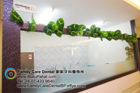 A19-Malaysia-Johor-Batu-Pahat-BP-Family-Care-Dental-Laser-Clinic-Treatment-Surgery-Oral-Health-Hygiene-Dentist-Dentistry-Dokter-Gigi-Penjagaan-Gigi-峇株巴辖-家家牙科医务所-牙