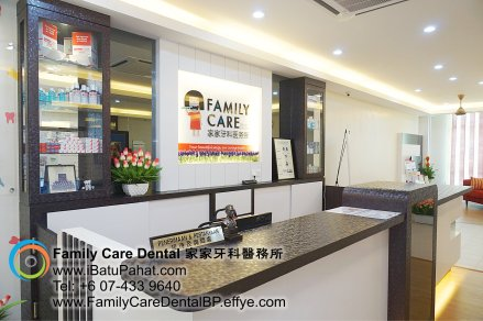 A20-Malaysia-Johor-Batu-Pahat-BP-Family-Care-Dental-Laser-Clinic-Treatment-Surgery-Oral-Health-Hygiene-Dentist-Dentistry-Dokter-Gigi-Penjagaan-Gigi-峇株巴辖-家家牙科医务所-牙