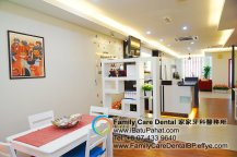 A22-Malaysia-Johor-Batu-Pahat-BP-Family-Care-Dental-Laser-Clinic-Treatment-Surgery-Oral-Health-Hygiene-Dentist-Dentistry-Dokter-Gigi-Penjagaan-Gigi-峇株巴辖-家家牙科医务所-牙
