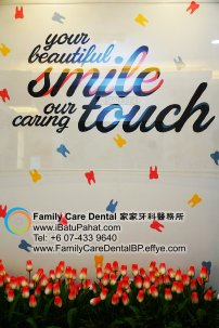 A24-Malaysia-Johor-Batu-Pahat-BP-Family-Care-Dental-Laser-Clinic-Treatment-Surgery-Oral-Health-Hygiene-Dentist-Dentistry-Dokter-Gigi-Penjagaan-Gigi-峇株巴辖-家家牙科医务所-牙