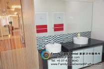 A44-Malaysia-Johor-Batu-Pahat-BP-Family-Care-Dental-Laser-Clinic-Treatment-Surgery-Oral-Health-Hygiene-Dentist-Dentistry-Dokter-Gigi-Penjagaan-Gigi-峇株巴辖-家家牙科医务所-牙
