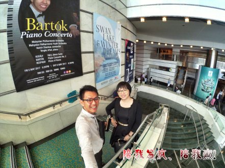 Raymond Ong Effye Ang work together Fighting for Future Crazy Life 陪我发疯 陪我癫 KLCC Malaysia A04