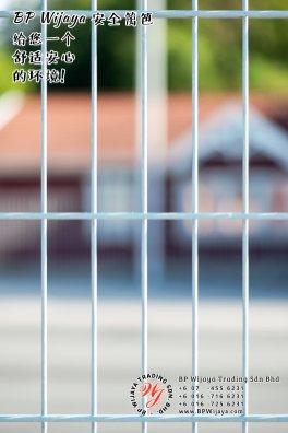 BP Wijaya Trading Sdn Bhd 马来西亚 雪兰莪 吉隆坡 安全 篱笆 制造商 提供 篱笆 建筑材料 给 发展商 花园 公寓 住家 工厂 果园 社会 安全藩篱 建设 A03-14