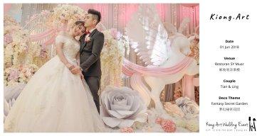 艺术之家一站式婚礼策划 Kiong Art Wedding Event 婚礼 韩式大理石主题 马来西亚活动布置 和 一站式婚礼策划布置公司 婚礼主题布置婚礼现场 Live Band 婚礼司仪 婚礼摄影 婚礼录影 婚礼策划 A03-54