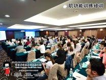 Family Care 家家牙科医务所峇株巴辖 柔佛 马来西亚 峇株巴辖 牙科 牙医 社区服务 到台北给台湾医师和助理们做肌功能训练培训 主办单位好力齒 Holistic Dentistry Taiwan A03-05