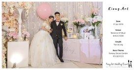 Kiong Art Wedding Event Kuala Lumpur Malaysia Event and Wedding Decoration Company One-stop Wedding Planning Services Wedding Theme Fantasy Secret Garden Restoran SY Muar A03-52