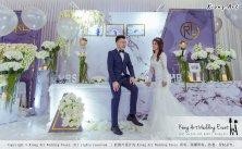 艺术之家一站式婚礼策划 Kiong Art Wedding Event 马来西亚活动布置 和 一站式婚礼策划布置公司 婚礼主题布置婚礼现场 Live Band 婚礼司仪 婚礼摄影 婚礼录影 婚礼策划 婚礼自助餐 开张庆典场地布置 生日宴会布置 A0-45