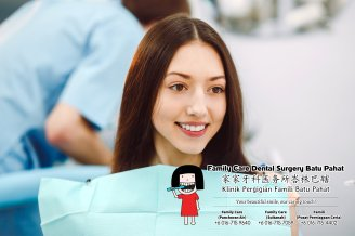 Klinik Pergigian Famili Batu Pahat Johor Malaysia Batu Pahat Doktor Pergigian Kanak-kanak Klinik Pergigian Rawatan Implan Tanam Gigi Tampalan Gigi Cabutan Gigi Pembedahan Gigi Geraham Bongsu A01-06