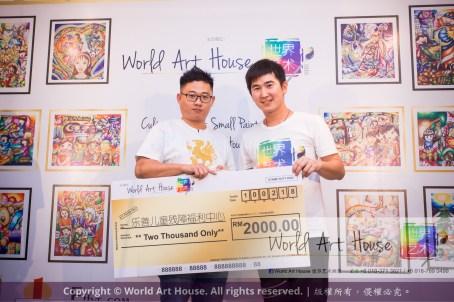 Malaysia Kota Damansara Petaling Jaya Kuala Lumpur Selangor Chinese New Year Charity Coloring Contest World Art House 世界艺术画室 and 1 Utama Shopping JinYeYe Effye Media B028