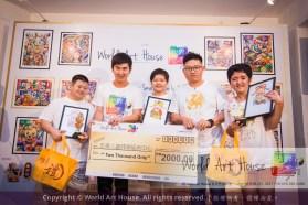 Malaysia Kota Damansara Petaling Jaya Kuala Lumpur Selangor Chinese New Year Charity Coloring Contest World Art House 世界艺术画室 and 1 Utama Shopping JinYeYe Effye Media B036
