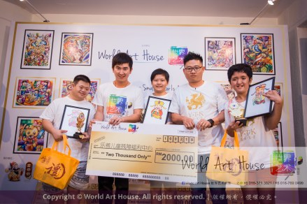 Malaysia Kota Damansara Petaling Jaya Kuala Lumpur Selangor Chinese New Year Charity Coloring Contest World Art House 世界艺术画室 and 1 Utama Shopping JinYeYe Effye Media B037