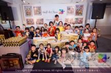 Malaysia Kota Damansara Petaling Jaya Kuala Lumpur Selangor Chinese New Year Charity Coloring Contest World Art House 世界艺术画室 and 1 Utama Shopping JinYeYe Effye Media B074