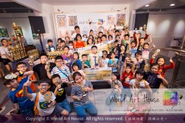 Malaysia Kota Damansara Petaling Jaya Kuala Lumpur Selangor Chinese New Year Charity Coloring Contest World Art House 世界艺术画室 and 1 Utama Shopping JinYeYe Effye Media C032