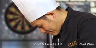 Chef Chiw Kian Ong Chef at Roundabout Bistro N Cafe Batu Pahat Johor Malaysia Make mistakes and learn from themstay humble and determined A01-05