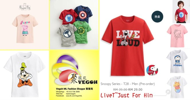 Vegoh ML Fashion Shoppe 聚服苑服饰商店 - Malaysia Fashion Clothing Online Store Underwear Beauty Products Cosmetic 马来西亚时尚服装网络销售 内衣 美容品 化妆品 B01-00