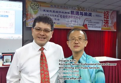 Douglas Kerk Rockwills Senior Professional Estate Planner - Will Writing and Trusts Services Batu Pahat and Kluang Johor Malaysia Property Management PA02-03