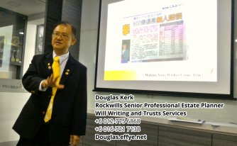 Douglas Kerk Rockwills Senior Professional Estate Planner - Will Writing and Trusts Services Batu Pahat and Kluang Johor Malaysia Property Management PA02-35