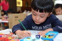 Batu Pahat Gereja Joy Soga Colouring Contest 苏雅喜乐堂主办2018年 峇株巴辖双亲节儿童填色画画比赛 培养儿童对彩色画画的兴趣 发掘美术的潜能 B1-10