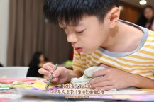 Batu Pahat Gereja Joy Soga Colouring Contest 苏雅喜乐堂主办2018年 峇株巴辖双亲节儿童填色画画比赛 培养儿童对彩色画画的兴趣 发掘美术的潜能 C1-53