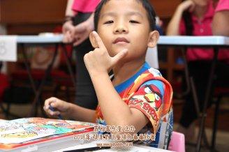 Batu Pahat Gereja Joy Soga Colouring Contest 苏雅喜乐堂主办2018年 峇株巴辖双亲节儿童填色画画比赛 培养儿童对彩色画画的兴趣 发掘美术的潜能 C1-65