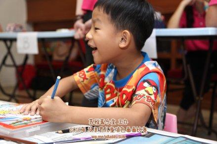 Batu Pahat Gereja Joy Soga Colouring Contest 苏雅喜乐堂主办2018年 峇株巴辖双亲节儿童填色画画比赛 培养儿童对彩色画画的兴趣 发掘美术的潜能 C1-66