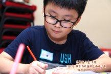 Batu Pahat Gereja Joy Soga Colouring Contest 苏雅喜乐堂主办2018年 峇株巴辖双亲节儿童填色画画比赛 培养儿童对彩色画画的兴趣 发掘美术的潜能 C1-72