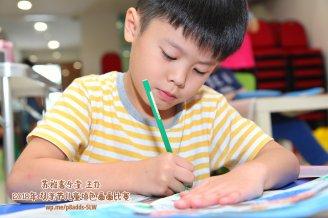 Batu Pahat Gereja Joy Soga Colouring Contest 苏雅喜乐堂主办2018年 峇株巴辖双亲节儿童填色画画比赛 培养儿童对彩色画画的兴趣 发掘美术的潜能 B1-33