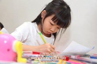 Batu Pahat Gereja Joy Soga Colouring Contest 苏雅喜乐堂主办2018年 峇株巴辖双亲节儿童填色画画比赛 培养儿童对彩色画画的兴趣 发掘美术的潜能 B1-48