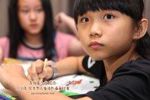 Batu Pahat Gereja Joy Soga Colouring Contest 苏雅喜乐堂主办2018年 峇株巴辖双亲节儿童填色画画比赛 培养儿童对彩色画画的兴趣 发掘美术的潜能 B1-58