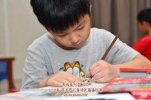 Batu Pahat Gereja Joy Soga Colouring Contest 苏雅喜乐堂主办2018年 峇株巴辖双亲节儿童填色画画比赛 培养儿童对彩色画画的兴趣 发掘美术的潜能 C1-30